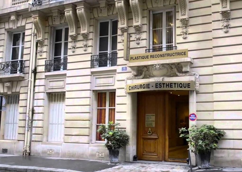 Facade de la clinique du Dr Petit, Chirurgien Esthétique à Paris